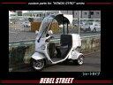 REBEL STREET ジャイロキャノピー用 オーバーヘッドパネル(白) 仕様:ショートタイプ用 ジャイロキャノピー(2スト&4スト全車)