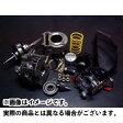 B-MOON Factory バリューセット Aセット シグナスX125(SE12J) 仕様:163.8ccセット