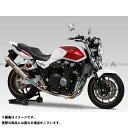 б┌┴ў╬┴╠╡╬┴б█CB1300е╣б╝е╤б╝е▄еые╔б╝еы CB1300е╣б╝е╤б╝е╒ейевб╩CB1300SF) YOSHIMURA JAPAN ╡б│г╢╩е┴е┐еєе╡едепеэеє LEPTOS └п╔▄╟з╛┌ е╡едеьеєе╡б╝бзTTBб╩е┴е┐еєе╓еыб╝еле╨б╝б╦