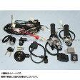 GM-MOTO メインハーネス&電装パーツ キット 仕様:ダックス用 12Vダックス