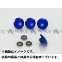 K-CON キャップボルトカバー アルミ/M8用 カラー:ネイビー 汎用