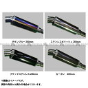 WINDJAMMERS コイルコーンパイプ SUS 280mm サイレンサー:チタンブルー PCX150(eSP150)