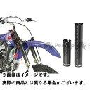 ZETA Z-CARBON フォークラップ(アッパー) 85SX RM85