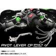 ZETA ピボットレバー CP(ブレーキ/3フィンガー) チタンカラー