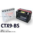 NBS 汎用 バッテリー関連パーツ CTX9-BS(希硫酸42.5%/410ml)