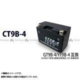 NBS CT9B-4 汎用