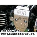 AGRAS インジェクションカバー 小 カラー:レッド W800