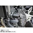 AGRAS レーシングスライダー フレーム φ50 ジュラコンカラー:ブラック タイプ:ロゴ有 MT-09
