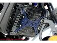 RIDEA MT-25/MT-03 16-用ラジエーターコアガード カラー:チタン MT-25/MT-03