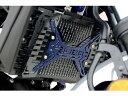 RIDEA MT-25/MT-03 16-用ラジエーターコアガード カラー:ブルー MT-25/MT-03