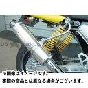 SP武川 ゴリラ モンキー モンキーR DOHC装着車用ボンバーマフラー用ステーセット TAKEGAWA