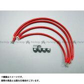 アドバンス・プロ ホンダ PCX125 150 アーシングキット PCX125 150