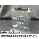 マッドスター GS400 バッテリー関連パーツ S-463 GS400用バッテリー(密閉式)
