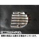 マッドスター GS400 ドレスアップ カバー S-498-3 GS400用透明キジマ当時物タイプ レリーズカバー