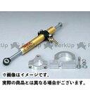 RC ENGINEERING NHKステアリングダンパーキット ODM-3110シリーズ(ステー付) GSF1200