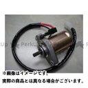 KN企画 ケイエヌキカク 電装スイッチ・ケーブル YAMAHA系 横置き エンジン系 セルモーター