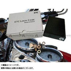 【送料無料】TERADA MOTORS ダイナモデル用鍵付きETCロックケース(ダウンチューブ中部取り付け) 仕様:日本無線製車載器JRM-11用