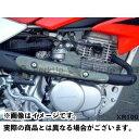 HOT LAP マフラーガード(ONE PUNCH) XR100