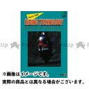 VIDEO・DVD ビデオディーブイディー DVDソフト・ゲームソフト ライディング・テクノロジー