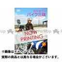 VIDEO・DVD ビデオディーブイディー DVDソフト・ゲ...