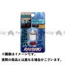 RAYBRIG R184 ステルスカラーバルブ スーパーコート T20(ステルスアンバー) 汎用