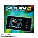 BLUE LIGHTNING RACING インジェクションコントローラー i-CON III ZRX1200 DAEG