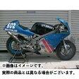 STING R&D TZM純正形状アンダーカウル カラー:ブラック TZM50