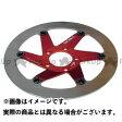BERINGER Fディスク/ステン AERONAL 左 297mm カラー:ブルー W650