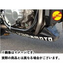 YAMAMOTO RACING CB1300SF SPEC-A レース用アンダーカウル CB1300SF