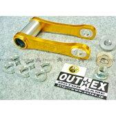 OUTEX アジャストリンクロッド WR250X/R用 カラー:ゴールドアルマイト WR250X/R