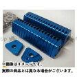 OUTEX スポークブースター カラー:ブルーアルマイト 適合:WR250X用(リア用)