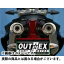 OUTEX DORSODURO750用 マフラー タイプ:OUTEX.R-S...