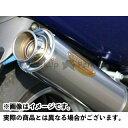 【送料無料】スカイウェイブ400タイプS OUTEX SKYWAVE400 TYPES(CK45A)用 マフラー タイプ:OUTEX.R-BST-CATALYZE