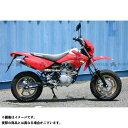 OUTEX XR100 MOTARD用 マフラー タイプ:OUTEX.R-SA XR100 MOTARD