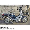 OUTEX スーパーカブ110用 マフラー タイプ:OUTEX.R-SA スーパーカブ110
