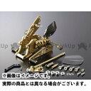 GILLES TOOLING バックステップ プレッシャーSW付き カラー:ゴールド CBR600RR