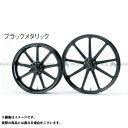 GLIDE アルミニウム鍛造ホイール フロント(350-18) シングルディスク カラー:ブラックメタリック XL883L Super Low