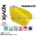 RISE CORPORATION KOVIX V字型ディスクロック KVZ カラー:イエロー