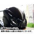 KOTANI MOTORS FORZA(MF10)用グリッターマスク カラー:純正塗装済(シルバー) タイプ:Xtype FORZA