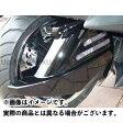 KOTANI MOTORS MAXAM用牙フェンダー カラー:純正塗装済パープル 型式:SG17J MAXAM