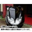 KOTANI MOTORS MAXAM用デビルマスクSS カラー:純正塗装済ブラウン 型式:SG21J MAXAM
