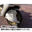 KOTANI MOTORS マジェスティC(SG03J)用牙フェンダー カラー:ゲルコート マジェスティC