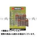 FERODO(フェロード) ブレーキパッド ブレーキFERODO ブレーキパッド シンタードシリーズ SINTERGRIP(ロード)