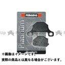 FERODO(フェロード) ブレーキパッド ブレーキFERODO ブレーキパッド オーガニックシリーズ PLATINUM(ロード) シグナスX125/SR
