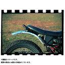 ビッグシーダー FTR223 アルミフラットフェンダー リア 仕様:テール穴ナシ BIG CEDAR