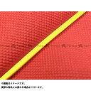 グロンドマン セピア セピア(CA1EA) 国産シートカバー スベラーヌレッド 被せ 黄パイピング