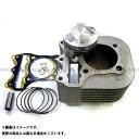 カムイ八王子 ハイコンプボアアップキット φ61(161cc) アルミメッキシリンダー仕様 アドレスV125