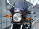 CHIC DESIGN ハイグレード・ビキニカウル マスカロード カウルカラー:未塗装(黒ゲルコート) スクリーンカラー:スモーク ゼファー750 ゼファー750RS