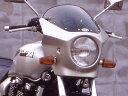 CHIC DESIGN ハイグレード・ビキニカウル マスカロード カウルカラー:未塗装(黒ゲルコート) スクリーンカラー:スモーク XJR1200