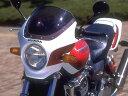 CHIC DESIGN ハイグレード・ビキニカウル マスカロード カウルカラー:未塗装(黒ゲルコート) スクリーンカラー:スモーク CB1300スーパーフォア